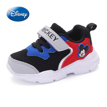 Disney Kids boys girls Sneakers Spring Toddler shoes light weight footwear breathable Mesh Cute 2019 New Fashion Trainers