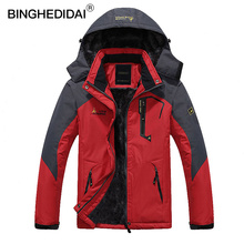 BINGHEDIDAI 2017 Men's Jackets Fleece Waterproof Winter Hooded Coats Men Women Outerwear Male Windproof Clothing
