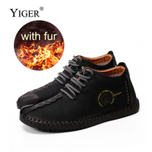 YIGER New Mens Cotton shoes Warm winter with fur Lace-up Men Casual Shoes Large Size 38-47 Leisure male snow boots  0191