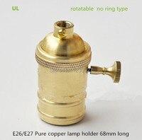 Pure Copper 68mm Long E26 E27 Lamp Holder No Ring Knob Wick Device E27 Socket Chandelier