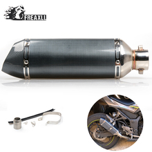36-51MM Universal motorcycle racing Exhaust Modified Moto Escape Muffle pipe fit most ATV Scooter For Honda X-ADV XR
