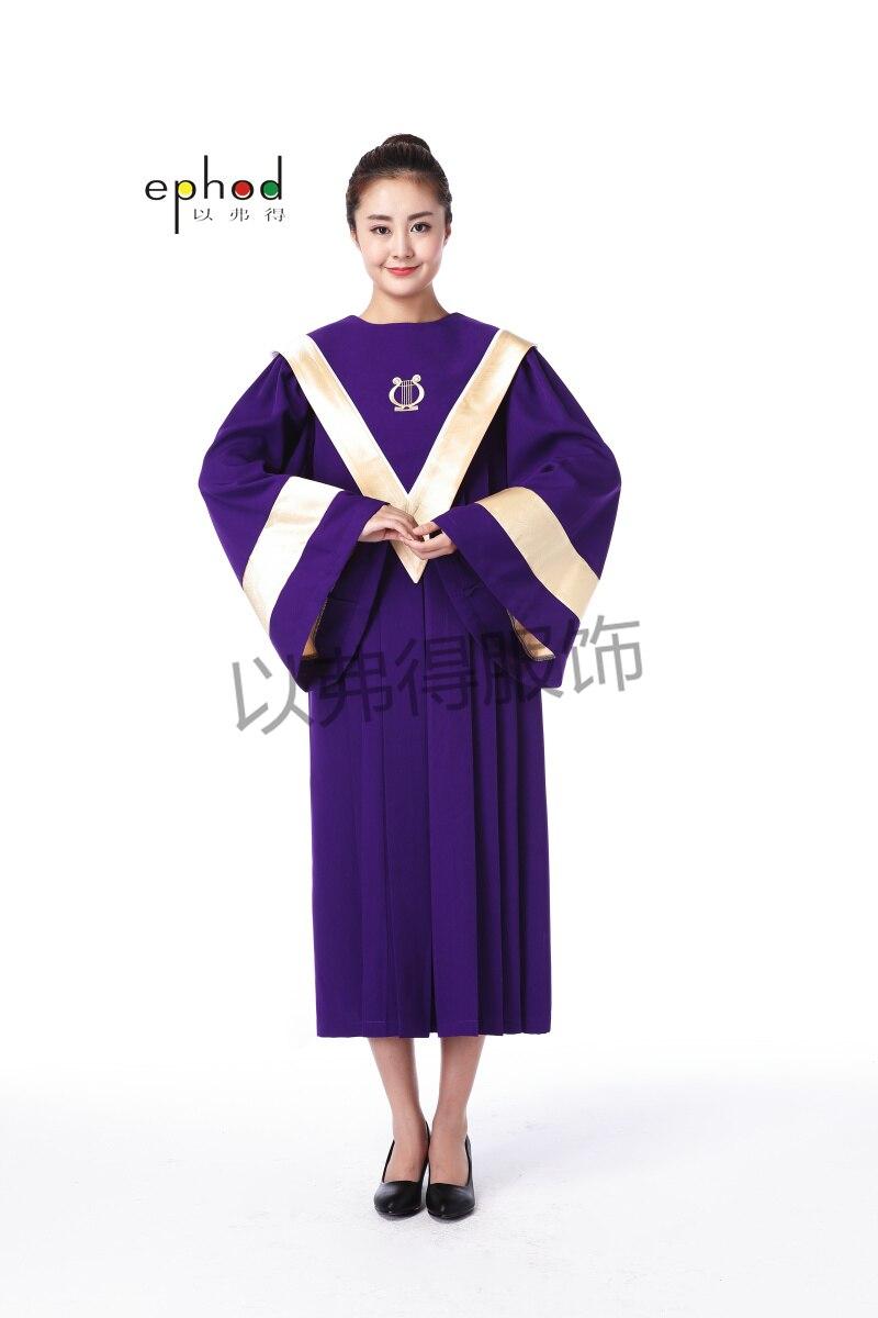 Vatican style Purple and Golden Baptism Choir Church Clergy Apparel ...