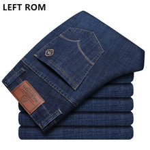 LEFT ROM 2017 spring autumn cotton fashionable jeans man large size business self-cultivation casual straight cylinder trousers