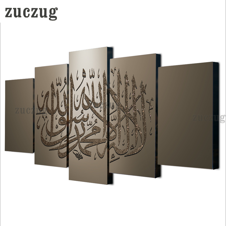 5 Pcs/Set Framed HD Printed Asheeq Islamic Art Poster Wall Art Canvas Print Home Decor Poster Canvas Art Calligraphy Painting