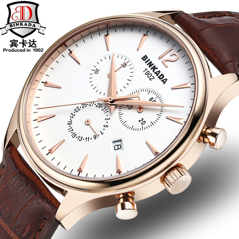 Hot Sale Brand BINKADA Luxury Men Watch Big DialHidden Clasp Leather Strap Male Clock Multifunction Waterproof Quartz Wristwatch jubaoli rotatable bezel male watch quartz leather strap wristwatch