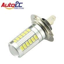 H7 супер яркий свет фара белый 5630 SMD 33 светодиодный автомобильный объектив противотуманная фара лампа DC12V