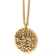 Фотография zkd  islam muslim Allah Engraved Shahada stainless steel Pendant necklace  islam Arabic God Messager  Gift  jewelry