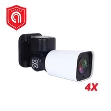 1080P 5MP PTZ Bullet IP Camera Outdoor 4X Optical ZOOM Network PTZ Camera Waterproof IP66 CCTV Security Bullet Camera 48V POE