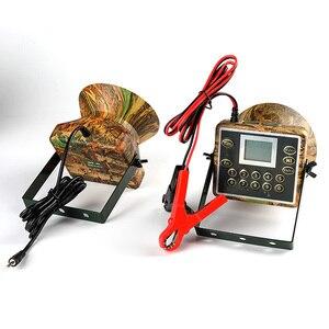 Image 4 - 2pcs 60W การล่าสัตว์ Decoy เป็ด Bird Caller เสียงดักล่าสัตว์อุปกรณ์ Electronics mp3 นกผู้เล่นกันน้ำ