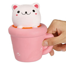 Hot 14CM Cute Cup Cat Squeeze Slow Rising Toy Relieve Fun Decor Gift anti stress grape ball squeeze fun toys antistress 0508(China)
