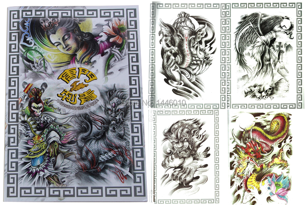 Yuelong tattoo supply wholesale new pro tang dynasty for Tattoo supplies wholesale