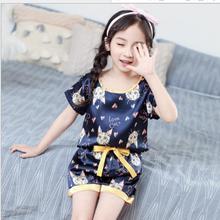 Новые летние пижамы для мальчиков и девочек с имитацией ледяного шелка, детская одежда