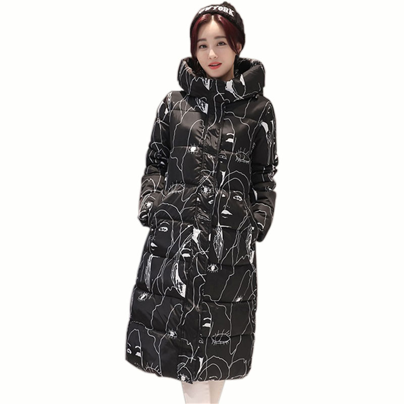 Elegant Women Down Coat Winter Thick Warm Elegant 2017 New Long Down Coat Fashion Female Slim Wadded Jacket Duck Parkas Jacket