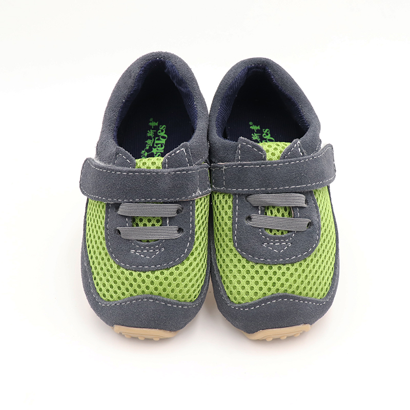 TipsieToesNew Sport Children Shoes Kids Boys Sneakers Spring Autumn 3D Mesh Breathable Casual Girls Shoes Running Shoe For Kids