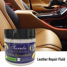 Pulido de cuero, restauración, cuidado de la pintura, mantenimiento del asiento del coche, agujero, rasguños, grietas, Rips, Auto cuero, vinilo, pasta de reparación, crema líquida