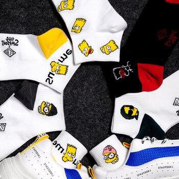 Veselé biele bavlnené ponožky Simson – 10 variant