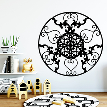 Amusing Pattern Wall Stickers Modern Interior Art Decoration For Kids Rooms Diy Home Removable Mural