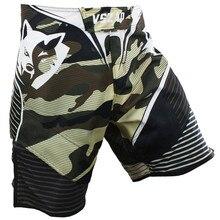 Camo Wolf Shorts