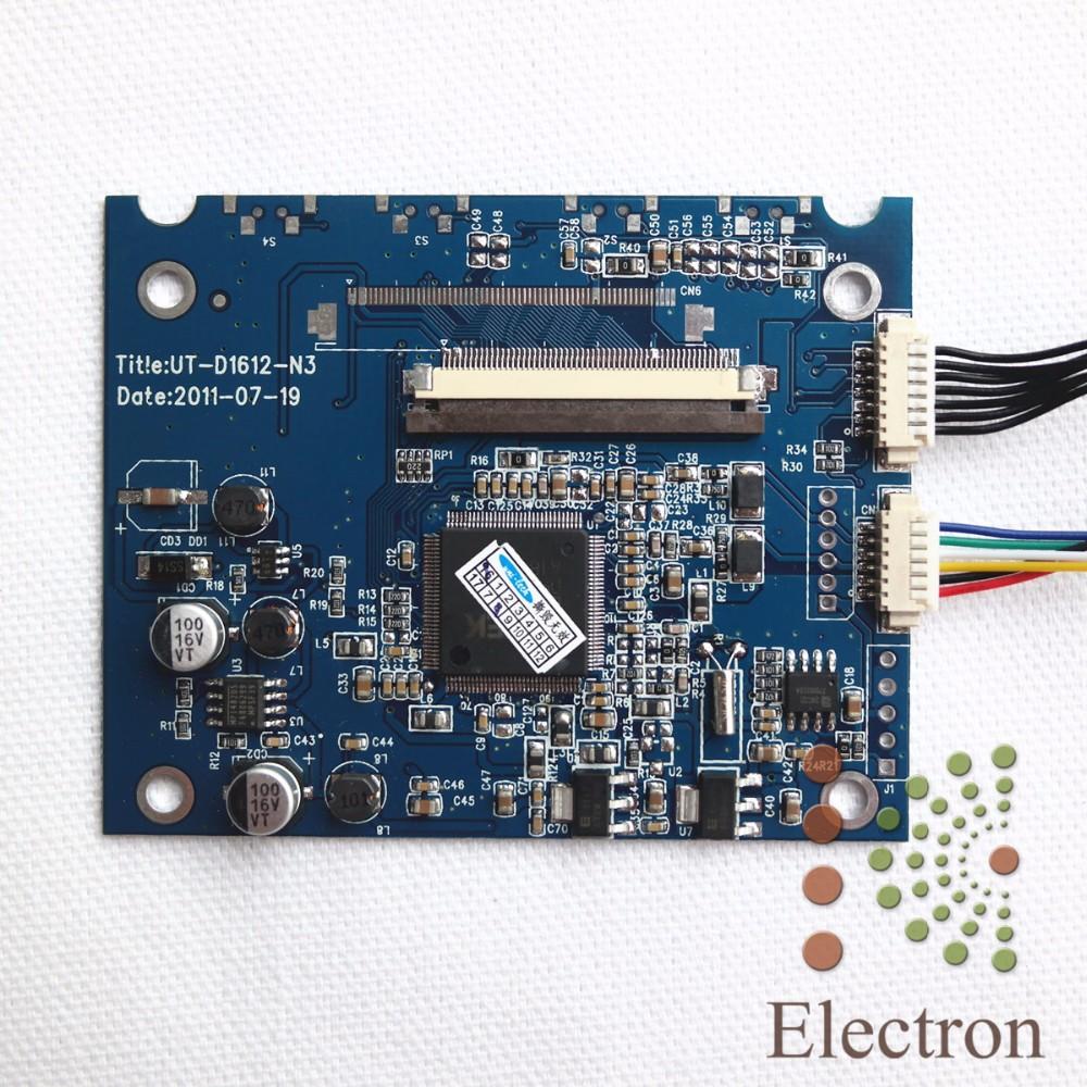 LQ035NC111 kit (3)