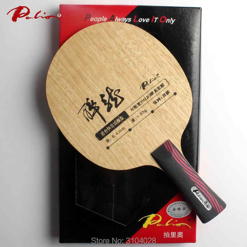 Palio official drunken dragon table tennis blade attack carbon blade good speed table tennis racket ping pong game