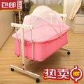 Детская кроватка кровать детская кроватка новорожденного небольшой concentretor кроватки детские подвесные корзины спальные корзины кровать