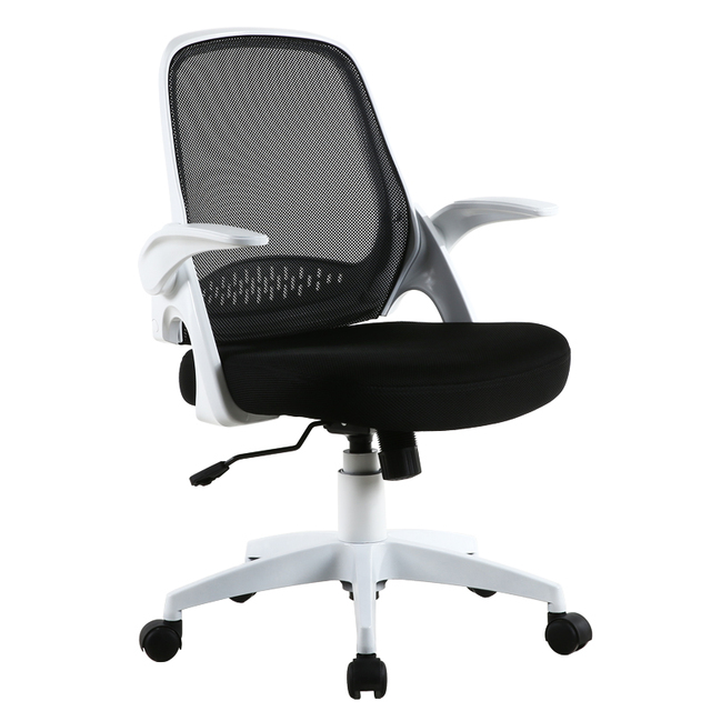 Chair Mesh Stool Shower Tub Transfer Bench Ergonomic Office Staff Lifted Rotated Computer Adjustable Armrest Household Cloth Study Meeting
