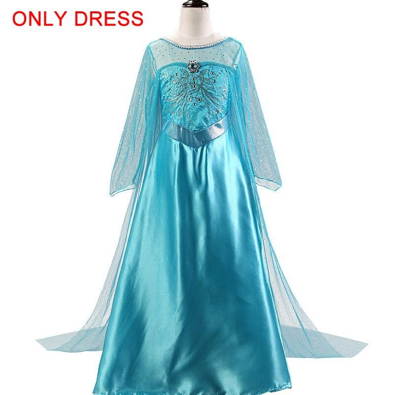D003 only dress