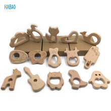 Wooden Teether Wood Pendant Teething Toys Cute Animal Shape Food Grade Materials Organic Chew Gift Baby Teethers Baby Goods(China)