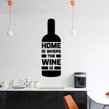 Home Decor Removable Wine Bottle Shape Wall Decal Quote Is Where The Kitchen Art Mural Design AY566