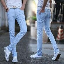 Male Fashion Designer Brand Elastic Straight Jeans 2017 New Men Mid Pants Slim Skinny Men Jeans Stretch Jeans for Man