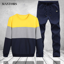 Autumn Sweatshirt Set Man Clothing 2018 Two Piece Sets Men Long Sleeve Striped Hoodies SweatPants TrackSuit Male Brand Clothing(China)
