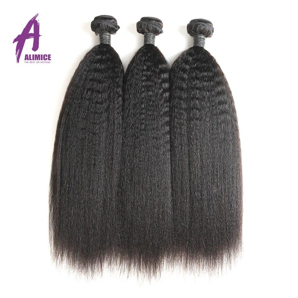 Alimice 브라질 야키 스트레이트 헤어 1/3/4 번들 특가 - 인간의 머리카락 (검은 색) - 사진 6