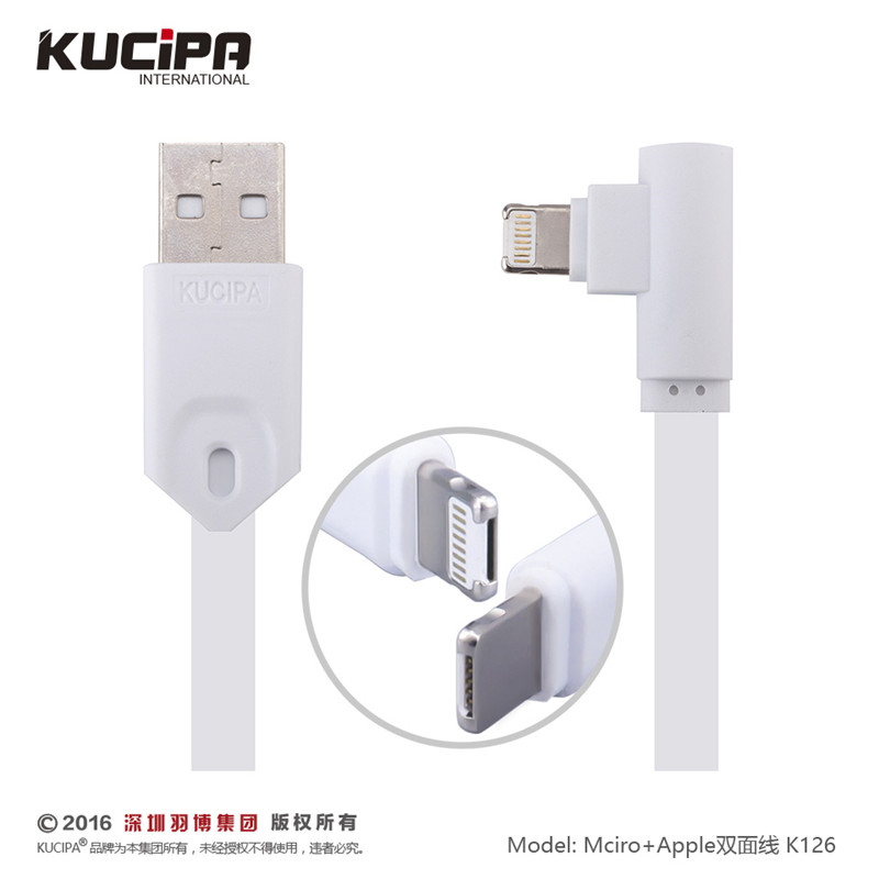 New 2 in 1 Micro USB ios 90 degree Noodle Flat Data Cable Charging Mobile Phone Cables Charger for ios Samsung Galaxy Android 1m 2016 new arrival fashion portable mini led selfie flash fill light lamp micro usb for samsung htc huawei android mobile phone