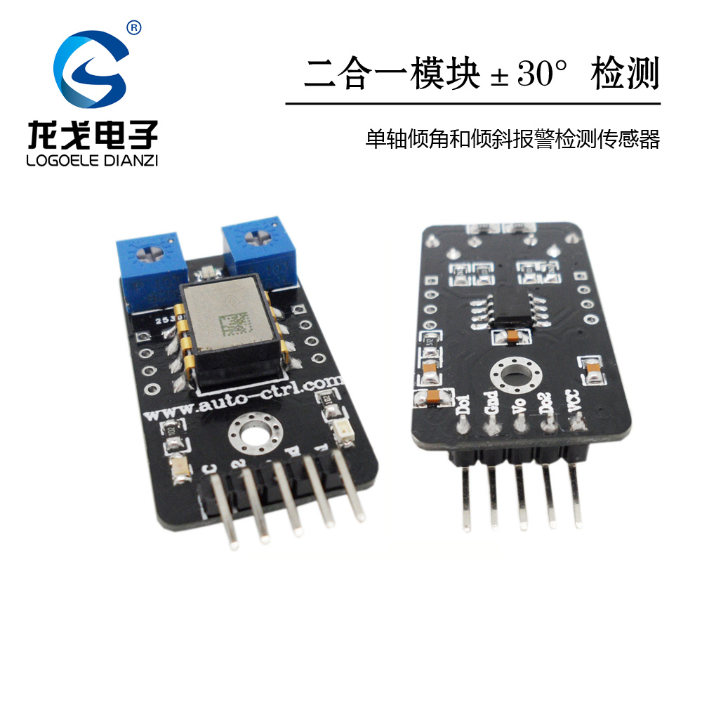 SCA61T-FAHH1G single axis inclination sensor module tilt detection tilt v2 ttl232 90 biaxial inclination sensor module dc 5v anti vibration