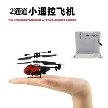 54mm 2.5 Channel Mini Micro RC Helicopter Fuselage Portable Remote Radio Control Aircraft Gyroscope Plane Model Toys, with Gyro