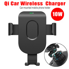 NEW Car Mount Qi Wireless Charger For iPhone XS Max X XR 8 Fast Wireless Charging Car Phone Holder For Samsung Note 9 S9 S8 aiyima qi wireless charger for iphone xs max x xr 8 automatic induction car phone holder fast charging for samsung note 9 s9 s8