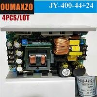 4PCS/LOT 400W 44V 24V Power Supply for Stage Lighting