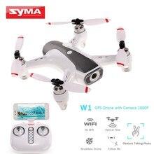Syma W1 Drone Gps 5G Wifi Fpv Met 1080P Hd Verstelbare Camera Volgende Me Modus Gebaren Rc Quadcopter vs F11 Sg906 Dron