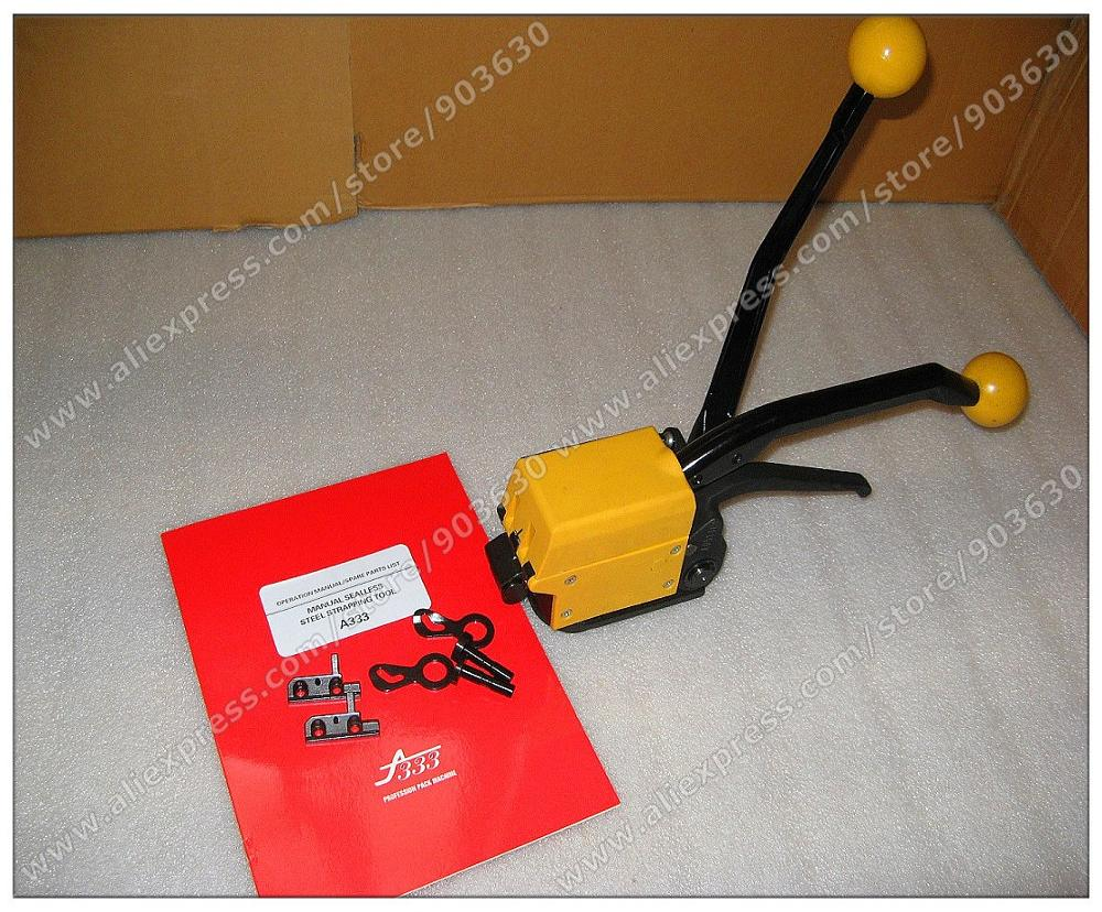 Free shipping A333 Manual Hand combination steel strapping tool 13 19MM reliable, rugged and service friendly.