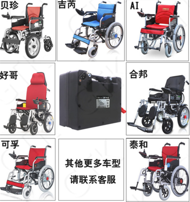 Peachy Us 238 0 18Ah Great Quality Power Wheel Chair Battery 24V 18Ah Portble 24V Lithium Ion 700W Transport Wheelchair Mobility Scooter Bateria In Battery Spiritservingveterans Wood Chair Design Ideas Spiritservingveteransorg