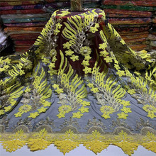 African Nigerian Lace Fabrics yellow French Fabric with beads and stones Tulle Wedding xc-2599
