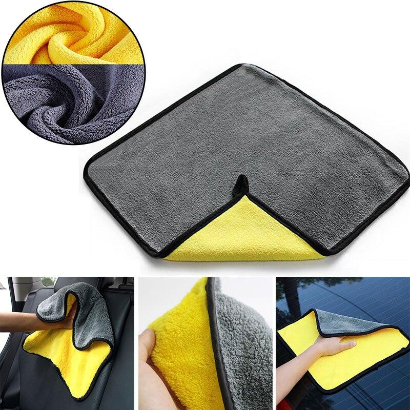 Ткань для мытья автомобиля чистящее полотенце прочная ткань для чистки сушки мойщица автомобилей 30x30 см Универсальный желтый серый