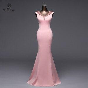 Image 4 - Poems Songs vestido de noche rosa sin espalda, vestido de fiesta Formal de lujo, Vintage, elegante, longue