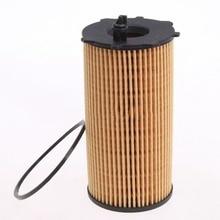 oil filter suitable for 2014 JEEP Wrangler diesel 2.8CRD DODGE NITRO 2.8 . FOR JEEP CHEROKEE WRANGLER 2.8  OEM:68032204AB #RH116