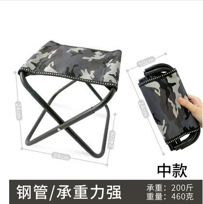24cm Plastic Folding Thicken Step Portable Stools outdoor fishing desk Travel home ultra light folding stool chair 1pc C603