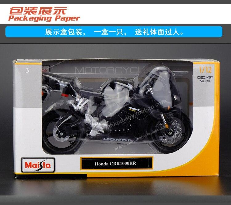 online get cheap honda motorcycle kids -aliexpress   alibaba group