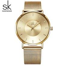 Shengke נשים צמיד שעונים יוקרה זהב נשי קוורץ שעון Reloj Mujer 2019 SK גבירותיי שעונים מתנה לחג המולד # K0059