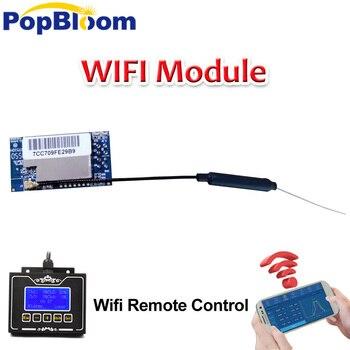 Умный Wi-Fi модуль для DSunY popblom светодиодный аквариумный контроллер света морской коралл с рыбами риф LPS SPS семена свежих саженцев светодиодное...