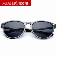 2017 MIAIER Polarized Aviator Sunglasses Men Women Classic Toad Glasses Cool Sunglasses Men Luxury Brand ray sunglass 2 Colors