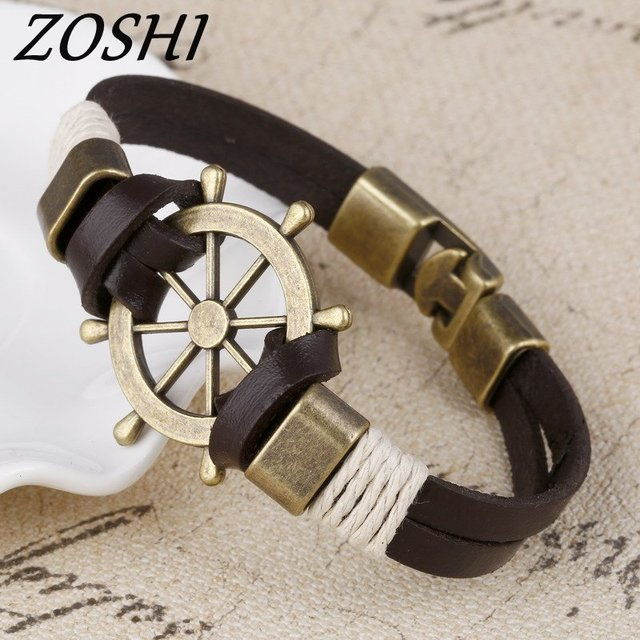 Genuine Leather Vintage Anchor Men's Bracelets